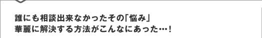 トミカチョウ エスコ(ESCO) 2・9 2・9/16